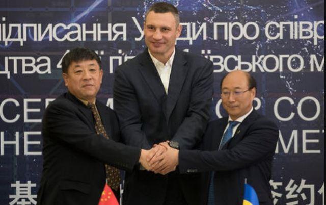 Число прибывших в Украину китайцев выросло до 31100 в 2017 году