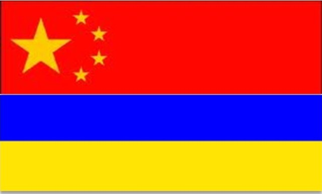 Китай і Україна . China Ukrainr