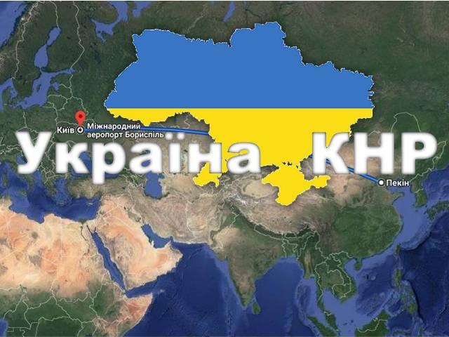 КНР і Україна з Кримський півострів на карті
