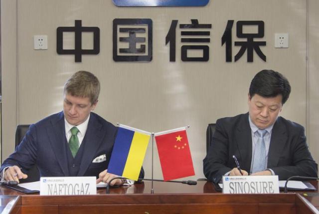 Руководители Нафтогаз Украина и Sinosure КНР