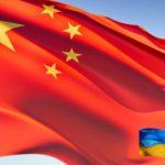 Прапор Китай-Україна