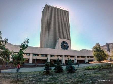 Будівля НБУВ, Національної бібліотеки імені Вернадського