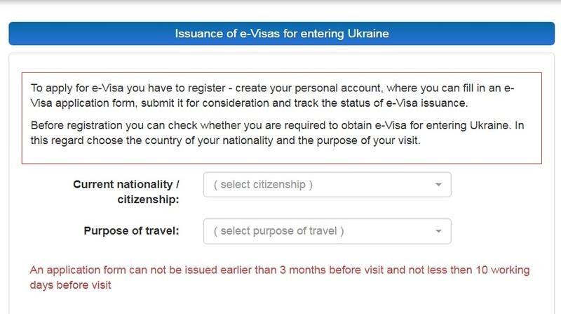 MFAU, веб-сторінка-реєстрації-для-отримання-електронної-візи-для-вїзду-в-Україну