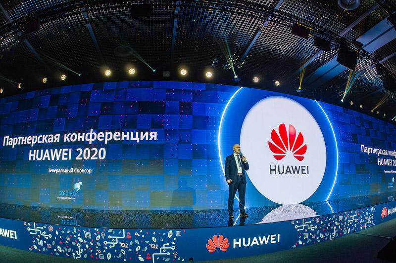 Конфренция Huawei 2020 в России, в Москве для партнёров
