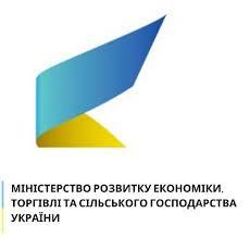 Міністерство розвитку економіки, торгівлі та сільського господарства України