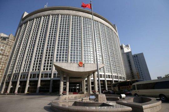 Будівля МЗС КНР
