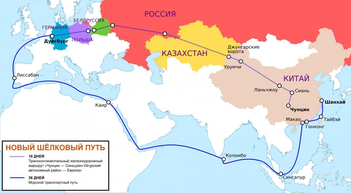 Рекордный рост числа поездов Китай-Европа в условиях COVID-19 (Мировая биовойна?)
