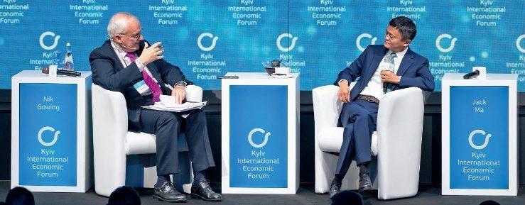 Засновник компанії Alibaba Джек Ма в Україні – про Україну і секрети свого успіху