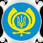 Укрпошта герб логотип
